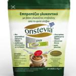 Natural Onstevia 25 Sticks