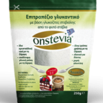 Natural Onstevia 250gr