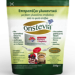 Blueberry and Rasberry Extracts Onstevia 250gr