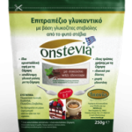 Chocolate Extract Onstevia 250gr