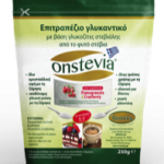 Pomegranate and Cranberry Extracts Onstevia 250gr